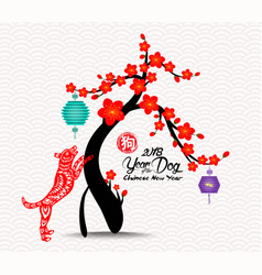 Chinese new year blossom tree 2018 background vector