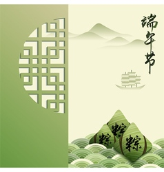 Chinese dragon boat festival background vector