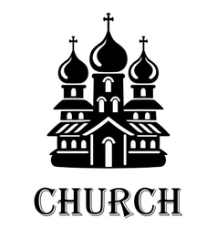 Black and white church icon vector