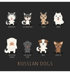 Set of russian dogs  eps10 format vector