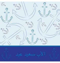 Arabic hand drawn anchor happy fathers day card in vector