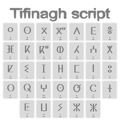 Set of monochrome icons with Tifinagh script vector image vector image