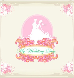 Ballroom dancers silhouettes - wedding invitation vector