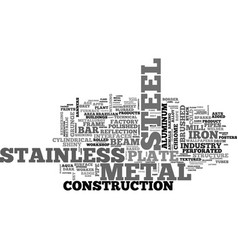 Steel word cloud concept vector