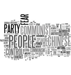Is communism dead yet text background word cloud vector