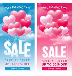 Valentines day sale vector