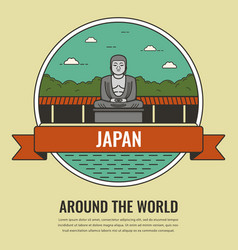 World landmarks japan travel and tourism vector