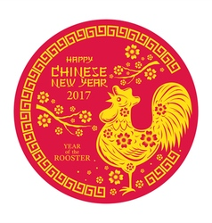 Year of rooster papercut chinese new year 2017 vector