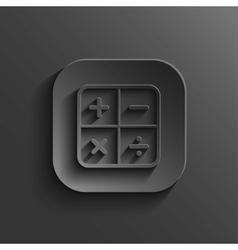 Calculator icon - black app button vector image