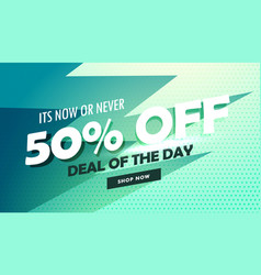 Abstract deal of the day sale banner design for vector