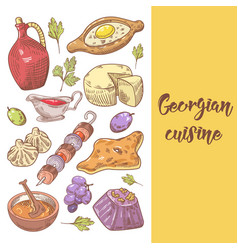 Hand drawn georgian food menu cover khinkali vector