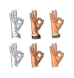 hand showing symbol okay color vintage vector image