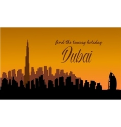The Dubai Skyline at sunset vector image