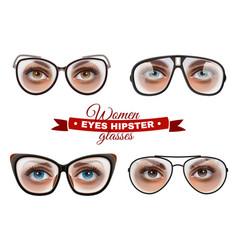 hipster women glasses set vector image