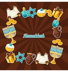 Jewish hanukkah celebration frame with holiday vector