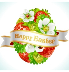 easter egg from strawberry vector image