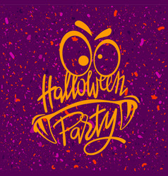 halloween night party monster vector image vector image