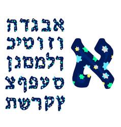 multicolored hebrew alphabet font hebrew vector image