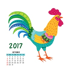 Roosters calendar october vector