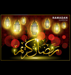 Ramadan kareem greeting with beautiful vector