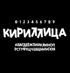 Cyrillic font title in russian - cyrillic a vector