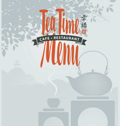 menu with oriental landscape and hieroglyphics vector image vector image