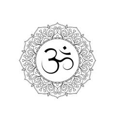 Om symbol in vector