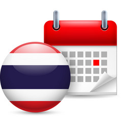 Icon of national day in thailand vector