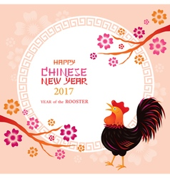 Year of rooster frame chinese new year 2017 vector