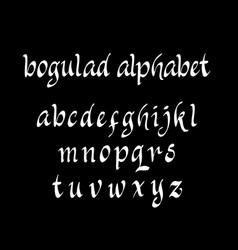 bogulad alphabet typography vector image vector image