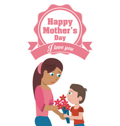 Happy mothers day card - i love you mom and son vector