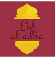 holiday Eid Al Adha label vector image vector image