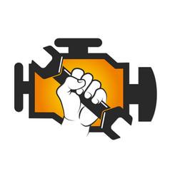 repair car engine vector image