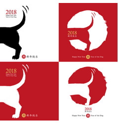 2018 chinese new year of the dog set card design vector