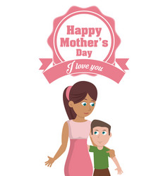 happy mothers day card - i love you party vector image
