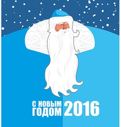 Santa Claus from Russia Grandfather with beard in vector image vector image