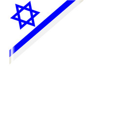 Frame with corner of the flag of israel vector