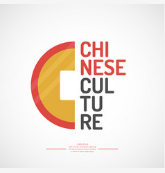 Poster chinese culture with coin vector