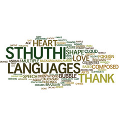 sthuthi word cloud concept vector image vector image