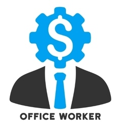 Office worker icon with caption vector