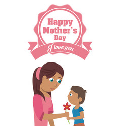 happy mothers day card - i love you lovely vector image