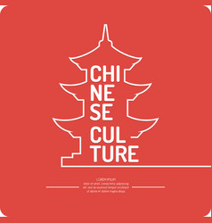 Poster of chinese culture vector