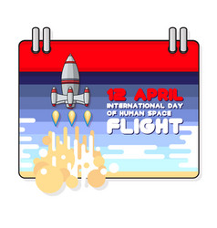 international day of human vector image