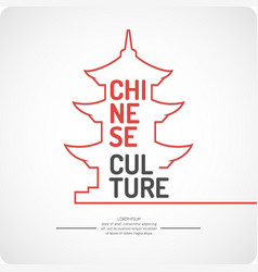 Poster of chinese culture with pagoda vector