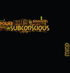 The power of the subconscious mind can be yours vector