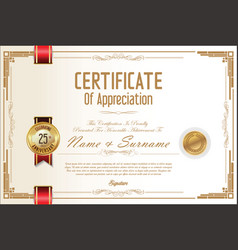 Certificate or diploma retro design vector