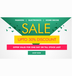 modern sale and coupons voucher design template vector image vector image