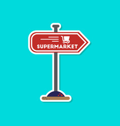 Paper sticker on stylish background supermarket vector