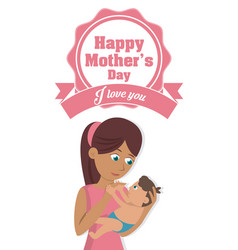 Happy mothers day card - i love you greeting vector