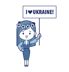 Ukranian girl with message vector